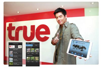 """ทรู ชวนโหลดแอพใหม่ """"True Photo Contest"""""""