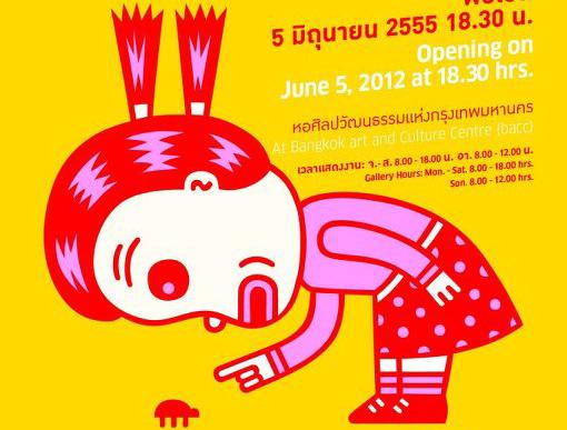 exhibition : ประเทศเยอรมนีก็มีการ์ตูน นิทรรศการศิลปะการ์ตูนคอมิกส์ มังงะ & โค จากสถาบันเกอเธ่